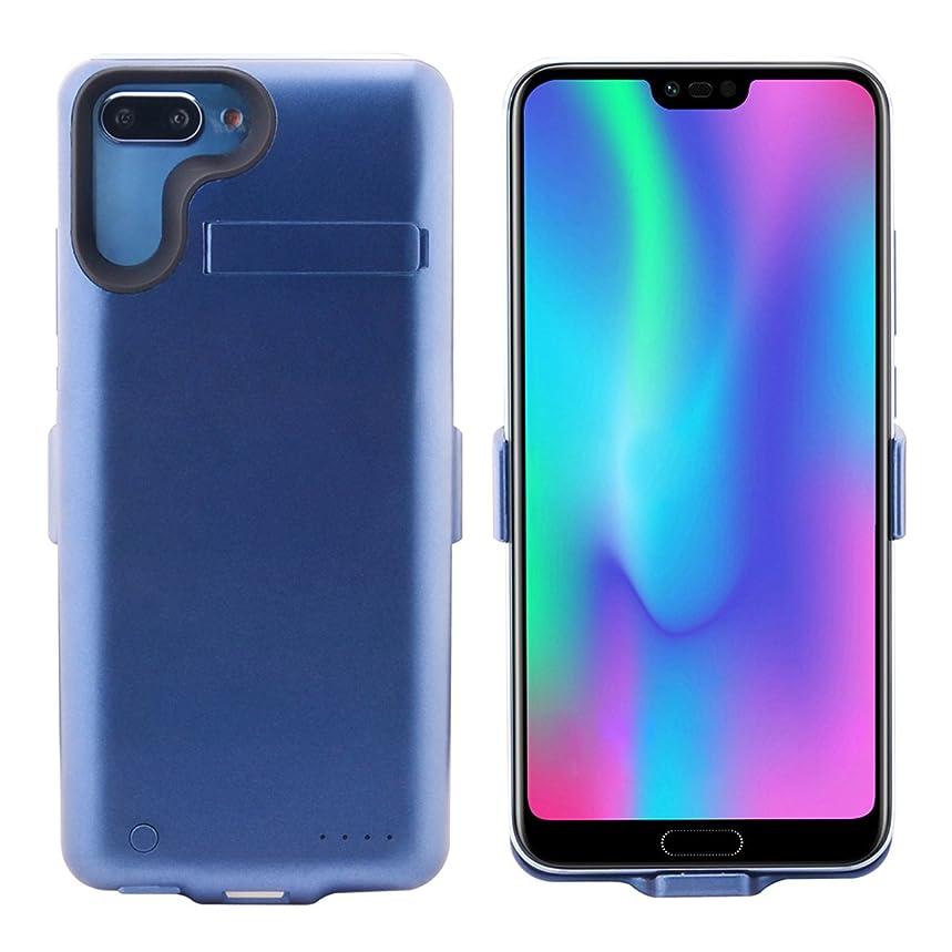 腰ポジション学習者Huawei Honor 10 電池ケース Pack Happon バッテリーケース TPU Case 保護の Shell Cover スリム Fit ショックプルーフ Scratch Resistant Flexible TPU Bumper + Hard PC case 互換性のある Huawei Honor 10, Blue