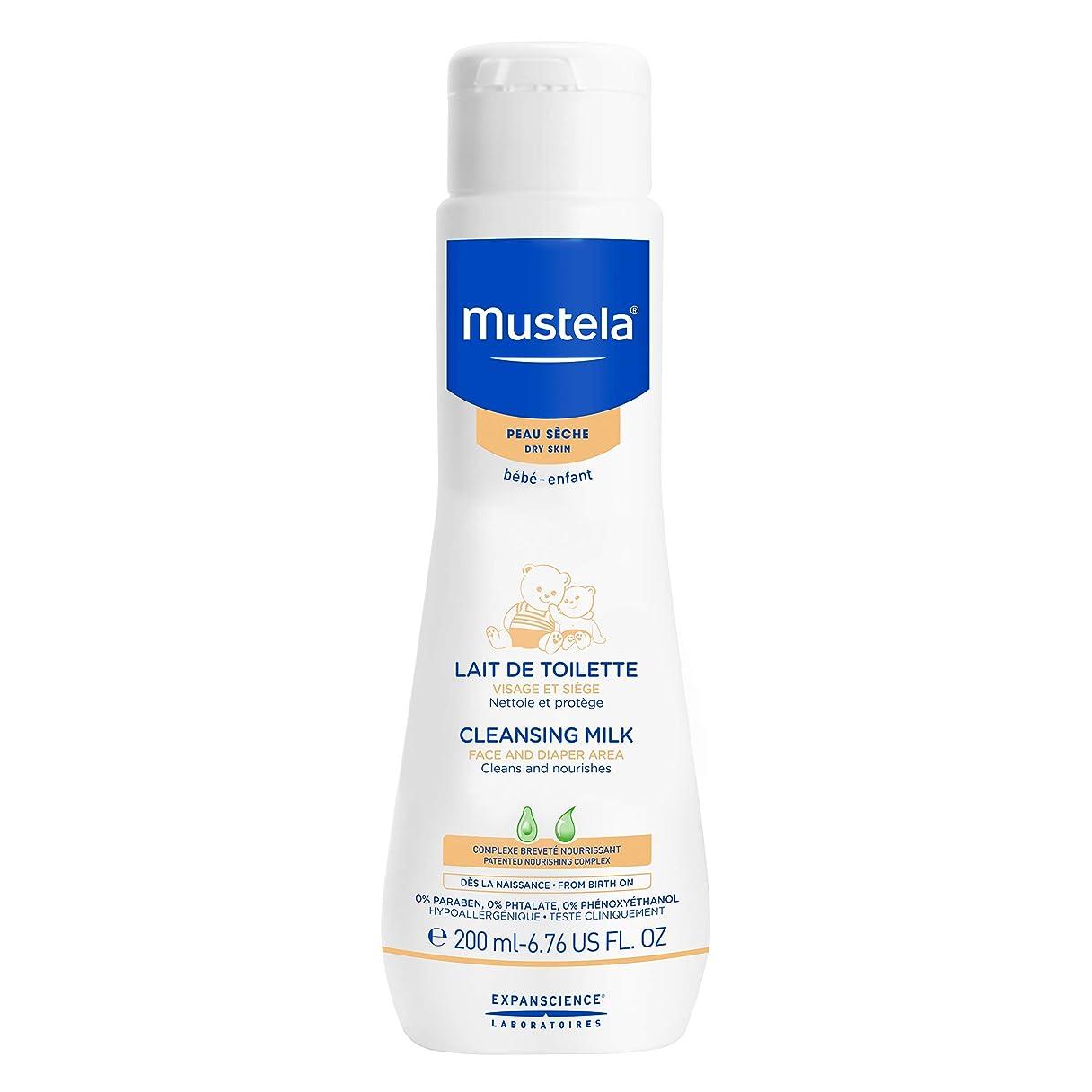 谷差別海嶺ムステラ Cleansing Milk - For Dry Skin 200ml/6.76oz並行輸入品