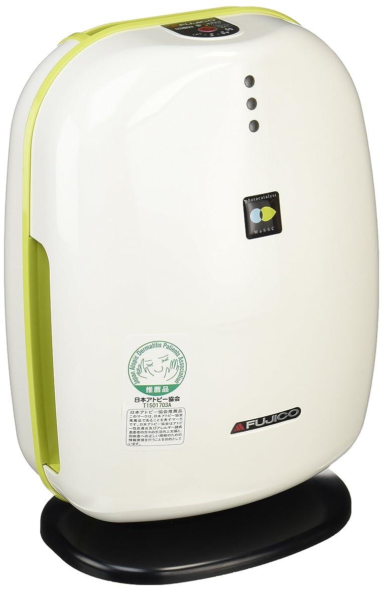 ビジターメロドラマティック抽象空気消臭除菌装置マスククリーンMC-V2 グリーン