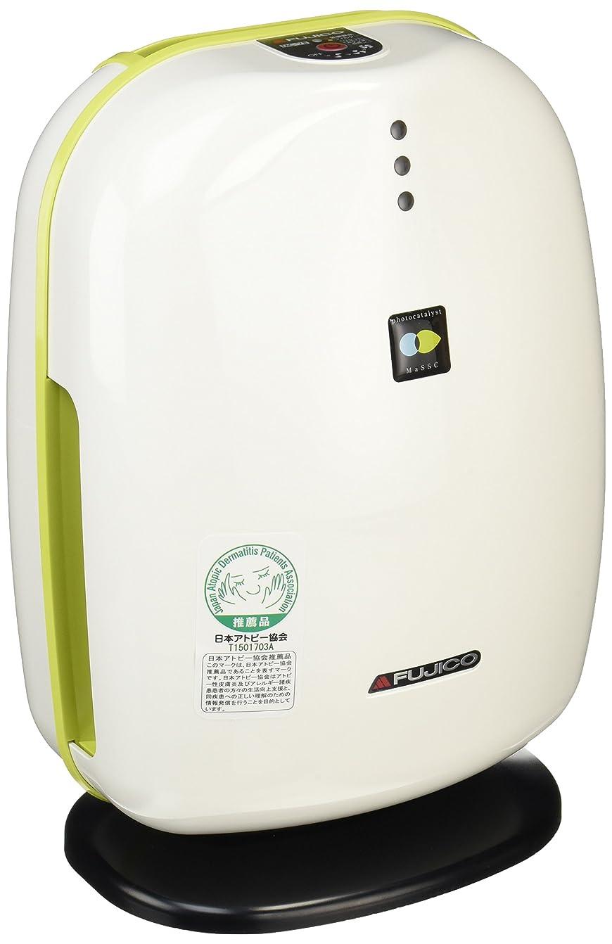 田舎者ブラウザ広まった空気消臭除菌装置マスククリーンMC-V2 グリーン