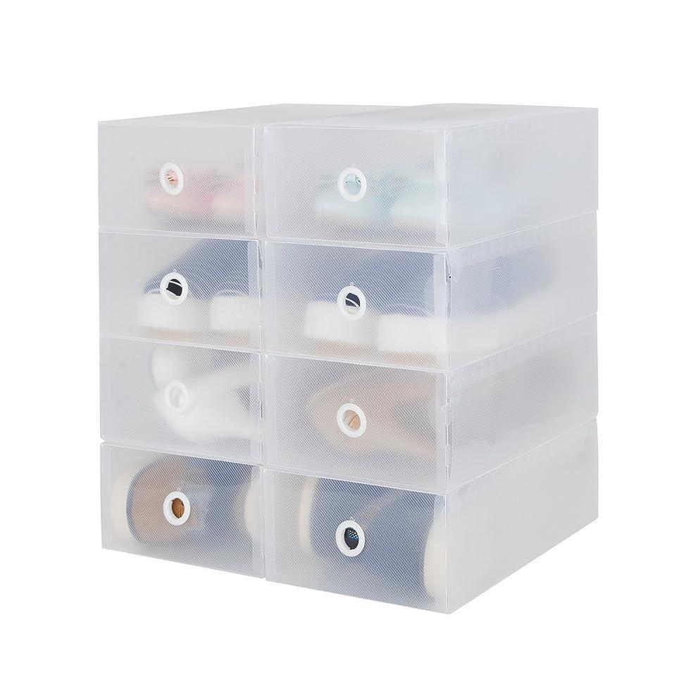 負担リー生き残り【8箱入り】有楽 シューズボックス 引き出し式 透明 シューズケース 組立て式 靴箱