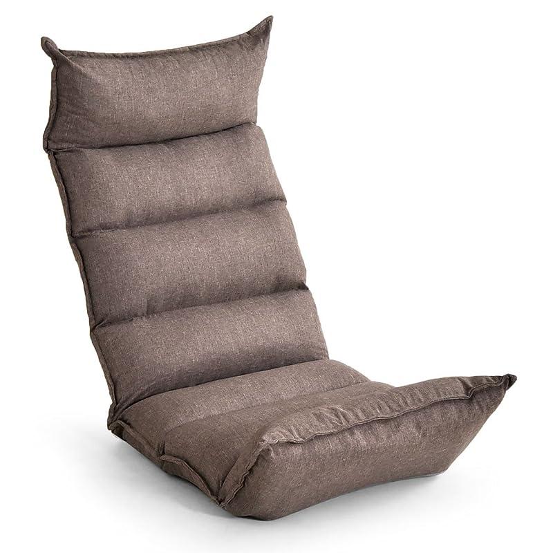 雄弁家シロナガスクジラテキストタンスのゲン ハイバック 低反発 座椅子 42段階 リクライニング ロング ファブリック グレージュ 15210015 32 【64396】