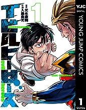 イビルヒーローズ 1 (ヤングジャンプコミックスDIGITAL)