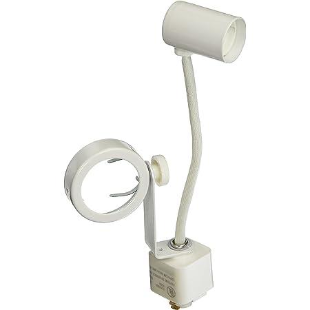 Nuvo Th321 1 Light Mr16 120v Gu10 Track Lighting Head Gimbal Ring White Track Lighting Heads