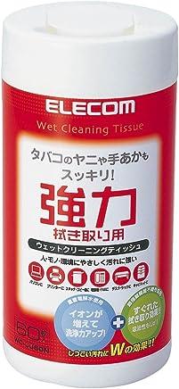 エレコム クリーナー ウェットティッシュ 強力タイプ タバコのヤニや手あかもすっきり 60枚入り WC-JU60N