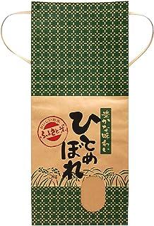 マルタカ クラフト ひとめぼれ 穂の便り 5kg用紐付 100枚セット KH-0006