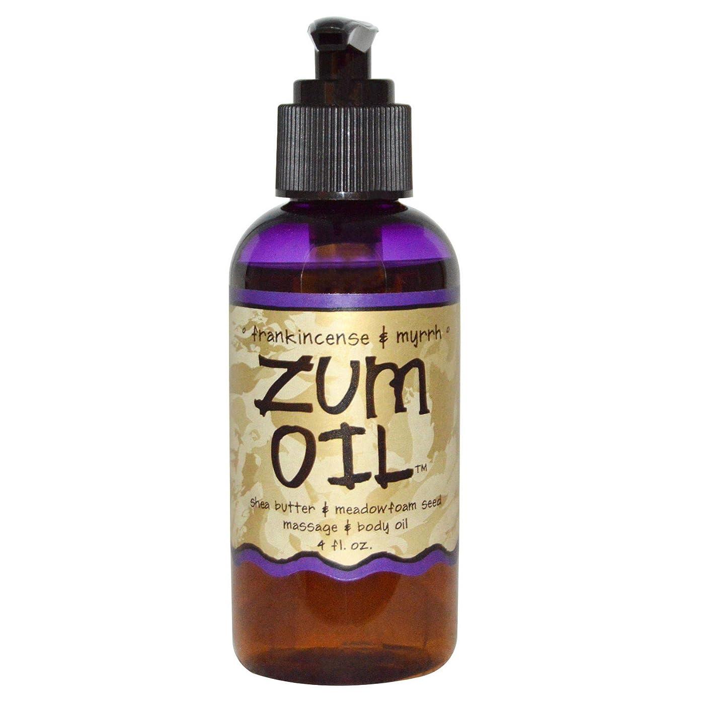 急降下スペイン語刃【Zum Oil】マッサージオイル(フランキンセンス&ミルラの香り) 約118ml [並行輸入品]