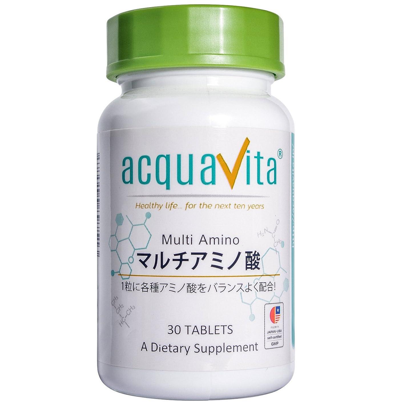 難民飛び込む飽和するacquavita(アクアヴィータ) マルチアミノ酸 30粒