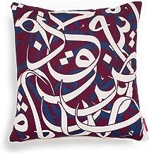 Silk Route Visual Dhikr Entangled Arabic Calligraphy Cushion Cover - Maroon/Royal Blue