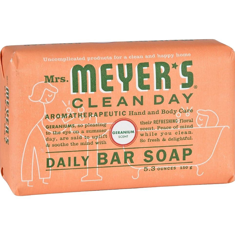 半球十一ジェーンオースティンMrs. Meyers Bar Soap - Geranium - 5.3 oz - 1501071
