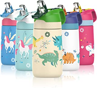 FJbottle 13 oz-14 oz Patent Design Insulated Kids Water Bottle with Straw Lid for Toddler Kids, Multiple Colors (Lucky Dinosaur)