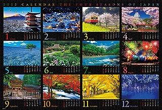 ビバリー 1000ピースジグソーパズル 日本を旅するカレンダー2022(49×72㎝)31-530【ジグソーパズルでカレンダーを作ってみませんか?】