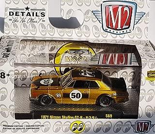 M2 Machines 1971 Nissan Skyline GT-R - Mooneyes Liquid Gold Collection - 2019 Hobby Exclusive 1:64 Scale Die-Cast Vehicle & Custom Display Case (S69 19-45)