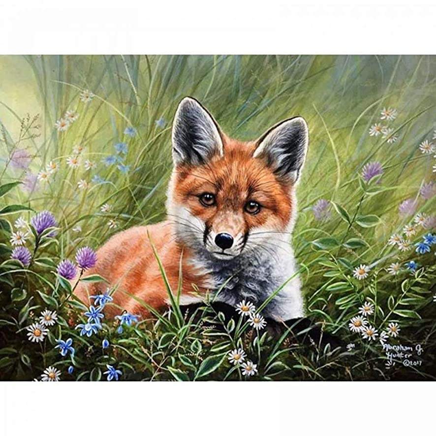 5D Diamond Painting Kits Full Square Drill Diamond Embroidery (Fox, 12x16)