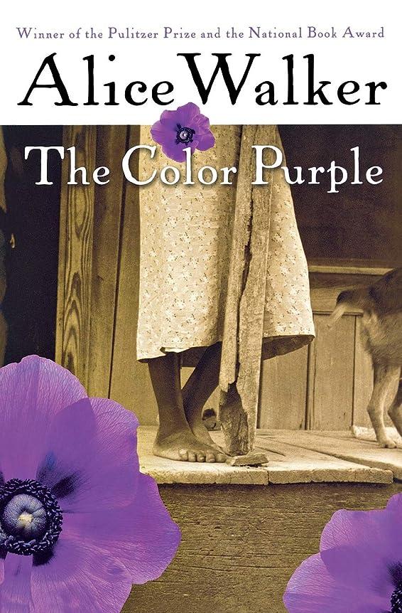 ビジター水差しケーキThe Color Purple (Harvest Book)