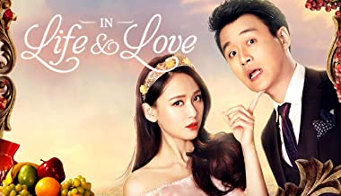 In Life and Love (Love Actually) - 人间至味是清欢 - Season 1
