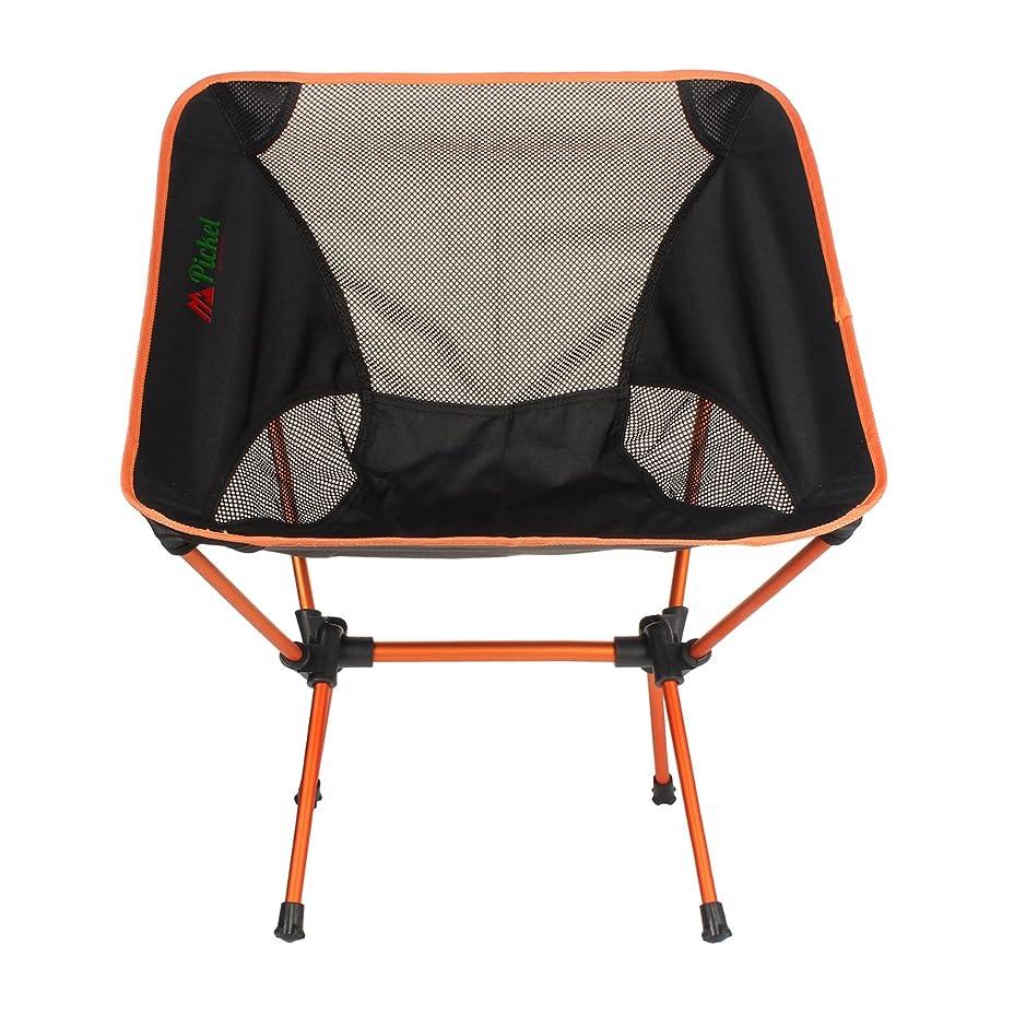 診断する大使館時間ピッケル(Pickel) ポータブル折りたたみ アルミチェア 耐重120kg キャンプ アウトドア 椅子イス (オレンジ, 3)