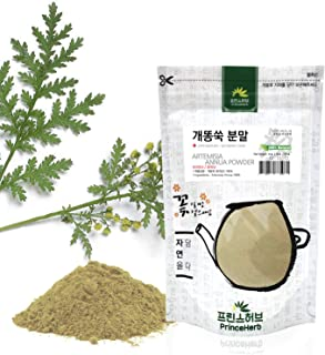 Sponsored Ad - [Medicinal Korean Herbal Powder] 100% Natural Artemisia Annua Powder/개똥쑥분말 (Artemisia Annua/개똥쑥) (4 oz)