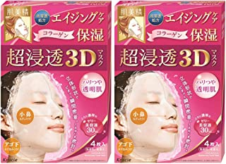 Pack Of 2: Hadabisei Kracie Facial Mask 3D Aging Moisturizer, (4 Count 2 Packs) & Original Oil Absorbing Sheets By Gift Japan