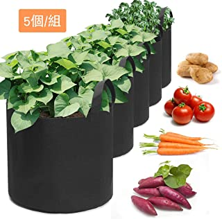 KING DO WAY 不織布ポット フェルト プランター 植え袋 ガーデン 園芸 植物育成 野菜栽培 発育促進 5Pcs 5ガロン(高25x直径30CM)