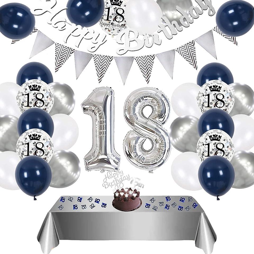 18. Geburtstag Dekoration,18 Geburtstag Deko Blau Silber,Silber Konfetti Luftballons Number Folienballon 18 Luftballons,Happy Birthday Banner,Geburtstagsdeko 18 Jahre für Frau Mann Jungen Mädchen
