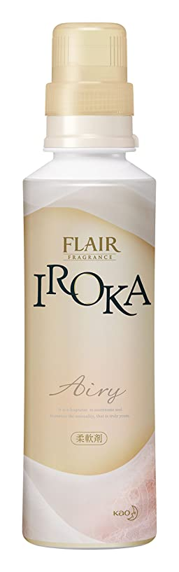 不信マーキング洗剤フレアフレグランス 柔軟剤 IROKA(イロカ) Airy(エアリー) 本体 570ml