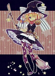 (60) MTG Wow Yugioh TCG Dark Magician Girl Card Sleeves 60pcs 67x92mm New