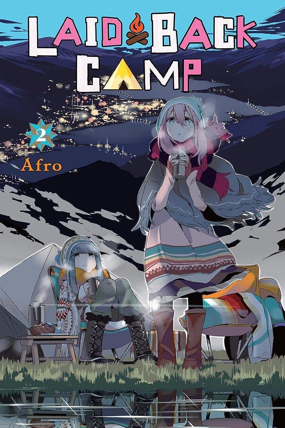 物思いにふける男やもめミニチュアLaid-Back Camp Vol. 2 (English Edition)