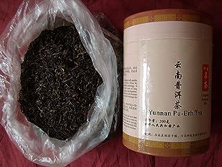 200 g Yunnan Pu-Erh té PU Er Puerh Detox Dieta Adelgazante