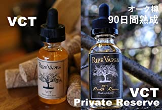 【Ripe Vapes】人気のVCT 2本セット!(ライプベイプ★オリジナルと熟成リザーブ)★ VCT + VCT Private Reserv/vape リキッド (Ripe Vapes) ブイシーティー プライベートリザーブ