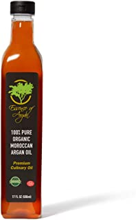 argan oil for cooking