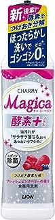 チャーミーマジカ 食器用洗剤 酵素+ フレッシュピンクベリーの香り 本体 220ml