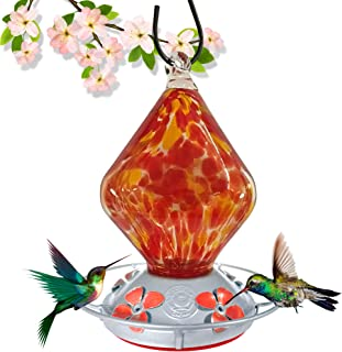Grateful Gnome - Hummingbird Feeder - Hand Blown Glass - Red Cube