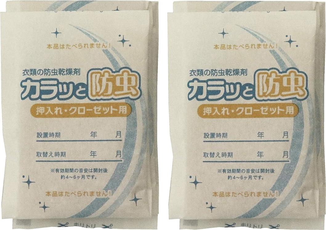 若さラボシプリーLike 押入れクローゼットの防虫乾燥剤 カラッと防虫 30g×10包