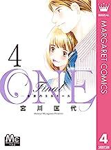 ONE Final ―未来のエスキース― 4 (マーガレットコミックスDIGITAL)