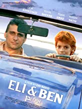 Eli & Ben (English Subtitled)