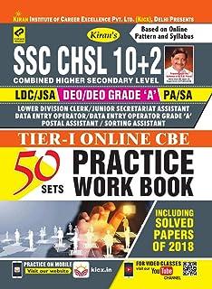 KIRAN'S SSC CHSL 10+2 LDC/JSA/DEO/DEO GRADE-A/ PA/SA TIER-