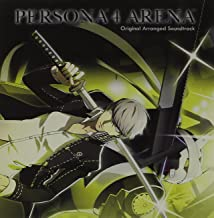 Best persona 4 arena cd Reviews