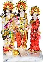 Fabzone Lord Ram Darbar Marble Dust Idol Laxman Sita God Hanuman Darbar Statue - Religious Murti Pooja Gift Item - 14 cm (...