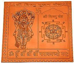 Shri Vishnu Pujan Yantra in Thick Copper/Gold Plated/Pure Silver Premium Quality (6 Inch X 6 Inch Copper)
