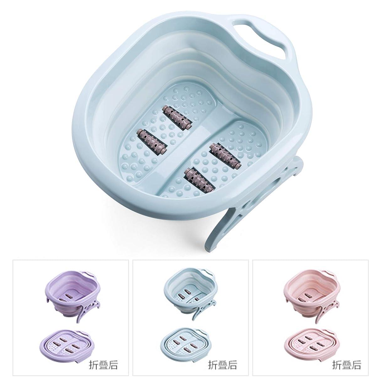 好色なご近所むしゃむしゃ[Shinepine] 足湯 折りたたみ バブルフットバス マッサージ 折り畳み可 足浴器 足の冷え対策 持ち運び楽々 ブルー(Blue)