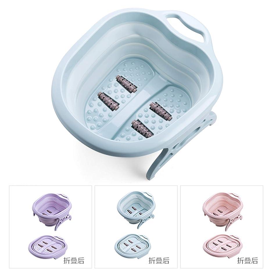 [Shinepine] 足湯 折りたたみ バブルフットバス マッサージ 折り畳み可 足浴器 足の冷え対策 持ち運び楽々 ブルー(Blue)