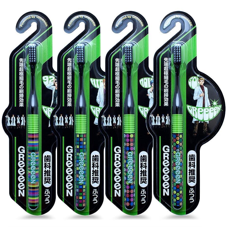スロー古くなった性能GReeeeN 3列ヘッドラバーグリップ超極細毛歯ブラシ KURO アソート4本セット