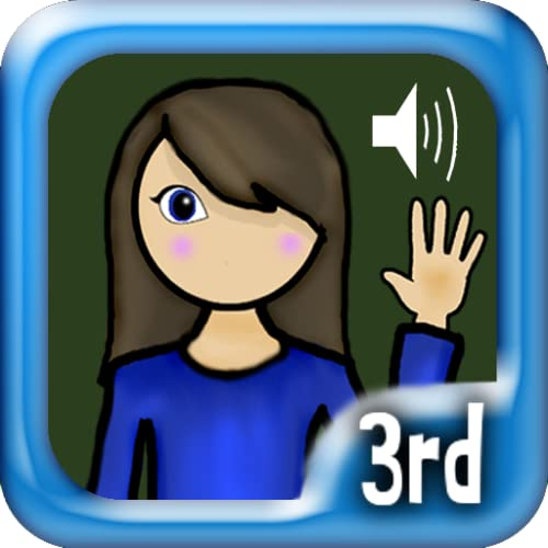 3rd Grade Math Genius (for Kindle, Tablet & Phone)