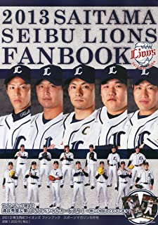スポーツマガジン 2013年 05月号 [雑誌]