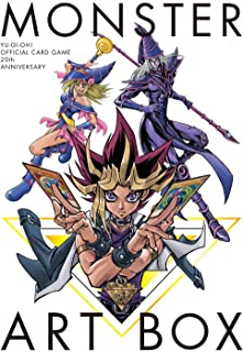 YU-GI-OH! OCG 20th ANNIVERSARY MONSTER ART BOX (愛蔵版コミックス)