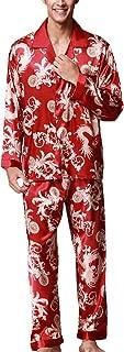 Pajamas Men's Long Sleeve Lapel Printed Pajama Pajama Pants Comfortable Sizes Spring Autumn Vintage Fashion Soft Silk Nigh...