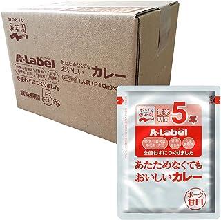 永谷園 A-Label あたためなくてもおいしいカレー 甘口 5年保存 10食入