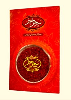 Safferon Saharkhiz 4 gram