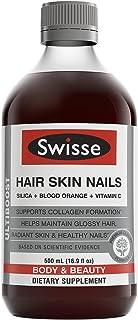 Swisse 胶原蛋白口服液 500ml 护发护肤护甲 抗氧化美白